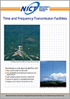 Time and Frequency Transmission Facilities