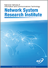 Network System Research Institute