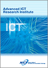Advanced ICT Research Institute