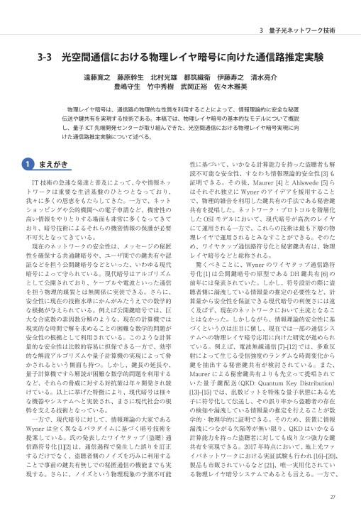 HTML5 Webook